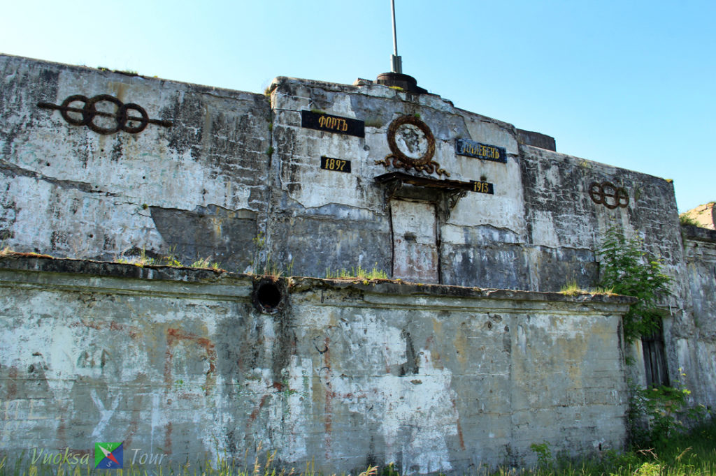 На каяках к форту Тотлебен