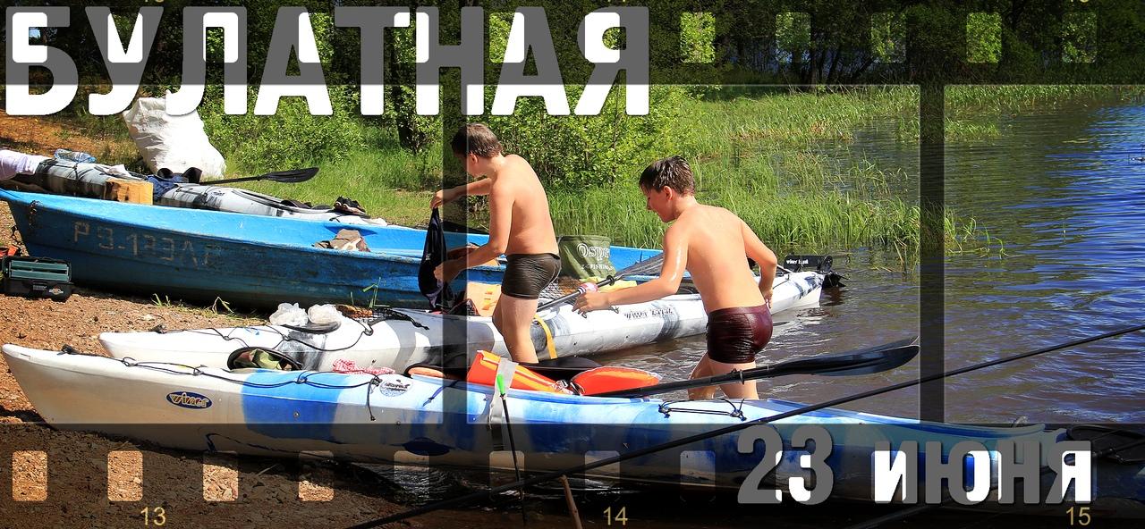 Воскресный поход по озеру Любимовское.